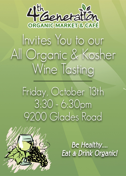 kosher wine tasting